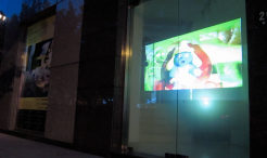 elmur zzz urban intervention video art collective visual dialogue china shangai instituto cervantes urban screening LQ