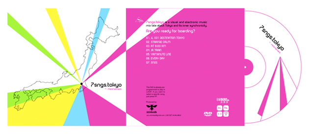 Minimanners 03 Tokyo 7 songs